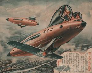 Rychlý létající stroj, Matsujirō Murakami, 1936